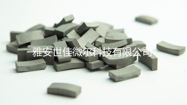 铁粉,预合金粉,世佳微尔,陶瓷切割片
