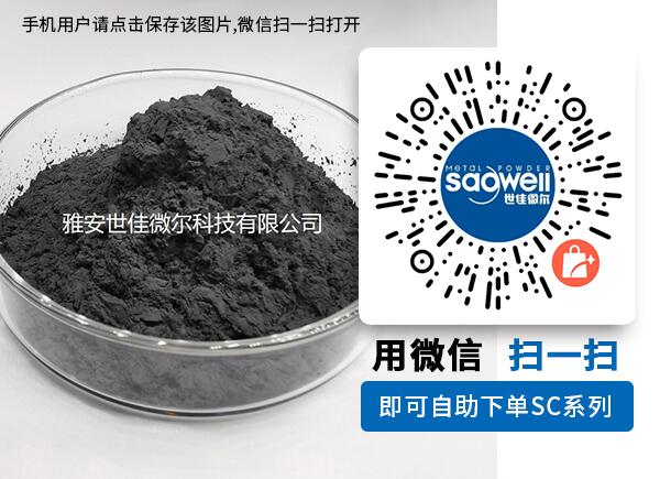 购买铁铜合金粉