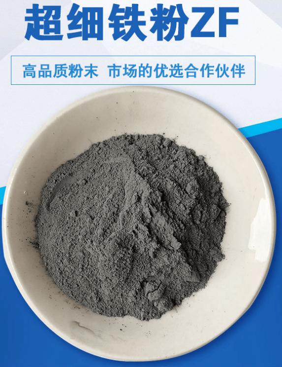 造粒后的铁粉对金刚石工具有影响吗