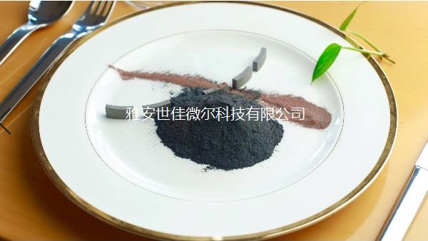 世佳微尔,超细铁粉