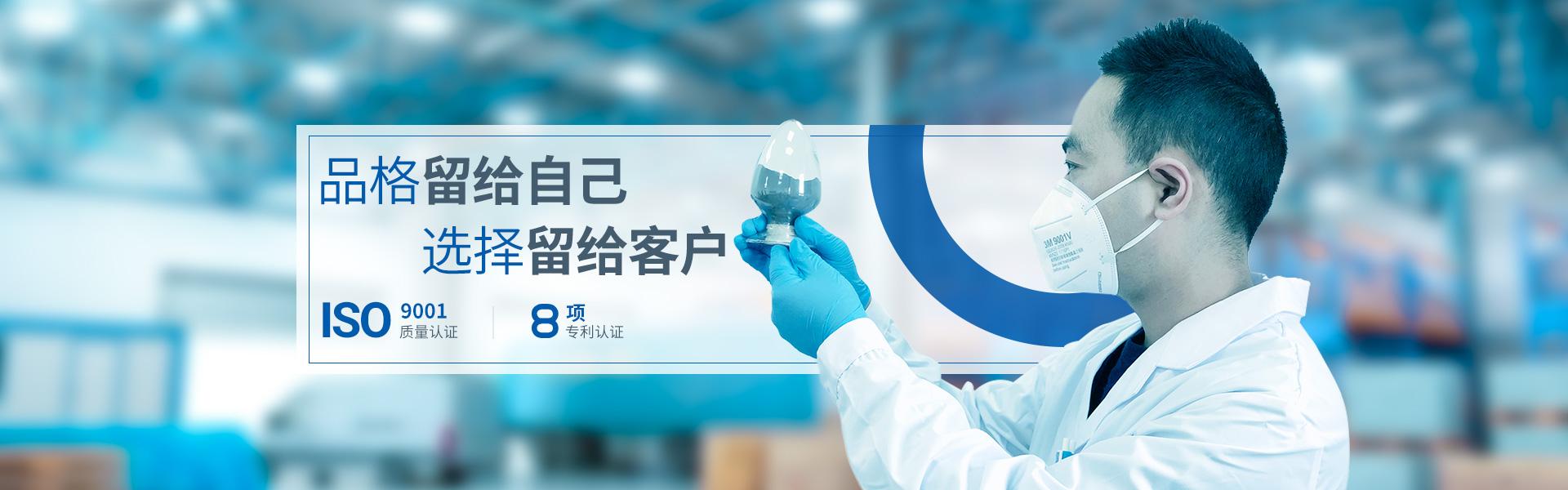 世佳微尔超细铁粉合金粉20年研发经验