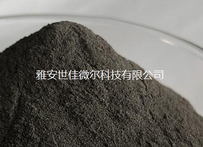 四川铁粉厂家世佳微尔零接触服务模式