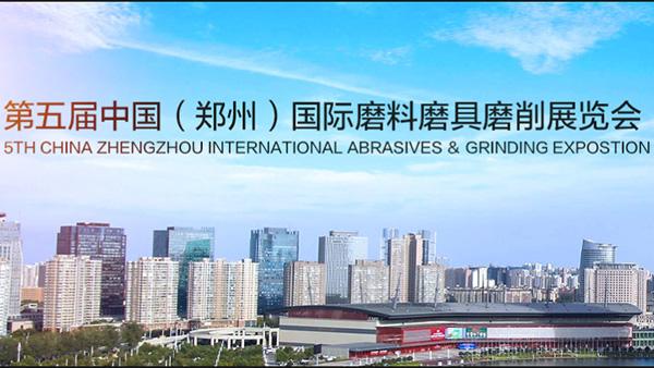 世佳微尔将携超细金属粉末出席2019郑州三磨展