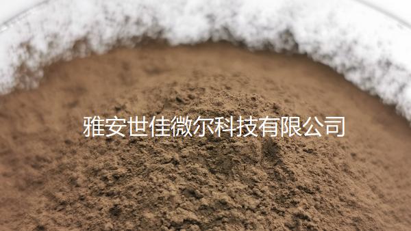 超细铁粉,合金粉,金刚石锯片