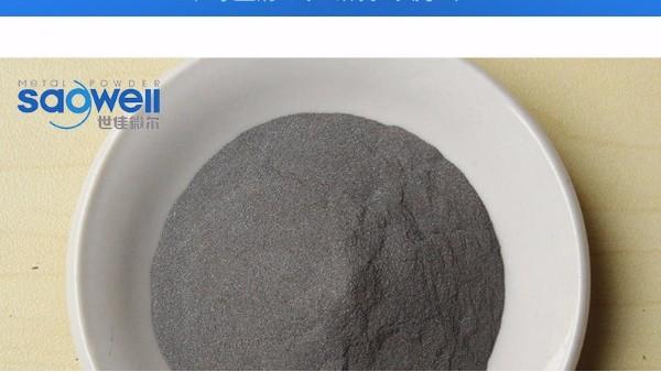 超细铁粉SE-04